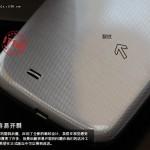 Samsung Galaxy S IV - chiński przeciek
