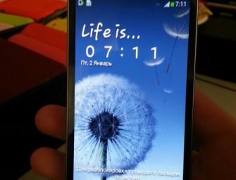 Samsung Galaxy S4 Zoom, S4 mini i S4 Active, zostaną zaprezentowane pod koniec maja