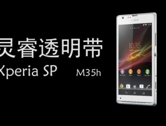 Czy to Sony Xperia SP?
