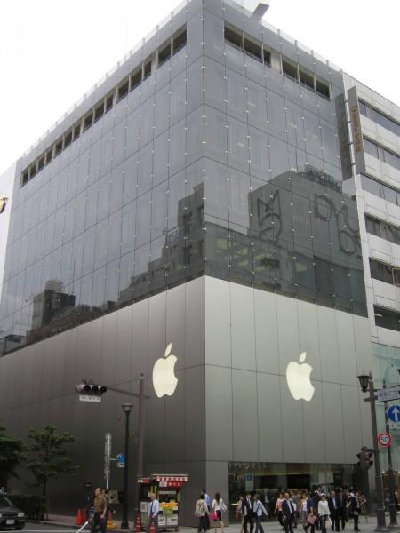 Apple - sklep