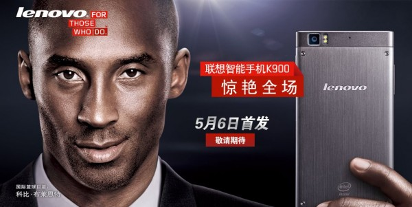 Lenovo K900 - reklama