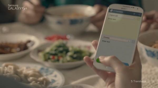 Samsung Galaxy S4 - reklama
