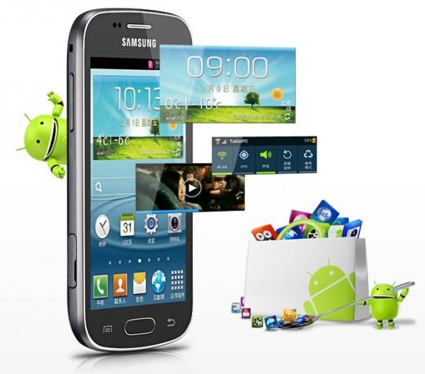 Samsung Galaxy Trend II