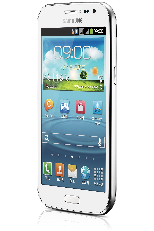 Утилита Samsung @ Home 9.41