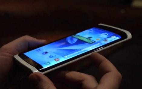 Samsung Youm - prototyp