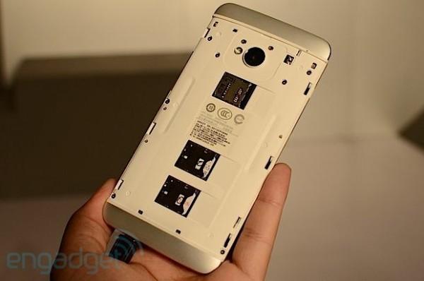 HTC One - wersja chińska
