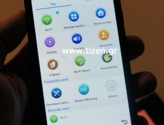 Samsung Redwood: pierwszy smartfon z systemem Tizen pojawił się na zdjęciach