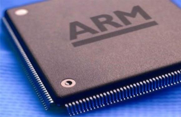 ARM - chip