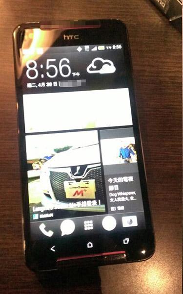 HTC Butterfly S - przód