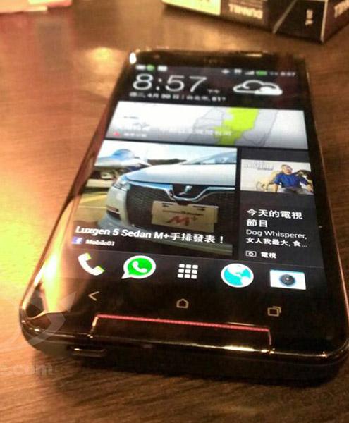HTC Butterfly S - dół