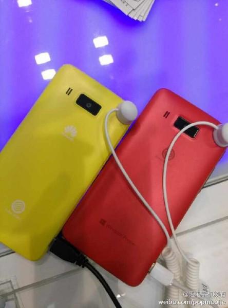 Huawei Ascend W2 - kolorowe obudowy