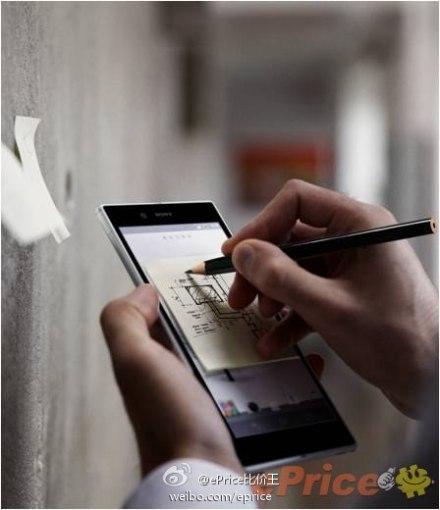 Sony Xperia ZU - stylus