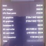 Motorola Moto X - benchmark AnTuTu 1