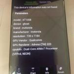 Motorola Moto X - benchmark AnTuTu 2