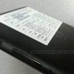 Nexus 7 drugiej generacji - przyciski