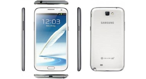 Samsung Galaxy Note II N7108D