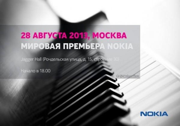 Nokia - zaproszenie, 28 sierpnia 2013, Moskwa