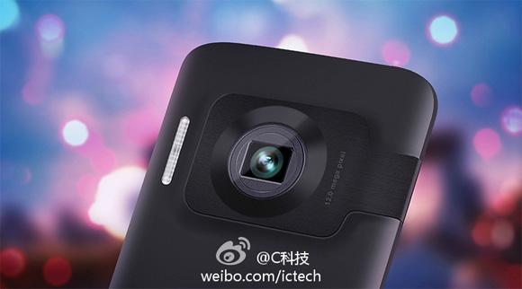 Oppo N-Lens N1 - obiektyw