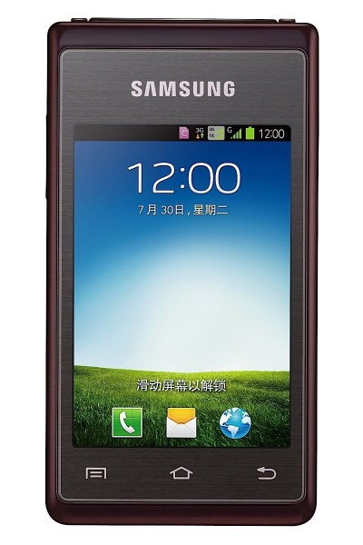 Samsung Hennessy - front
