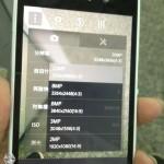 Sony Xperia Honami - 3