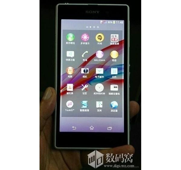 Sony Xperia Z1 (Honami) - front