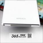 Sony Xperia Z1 - biala - 5