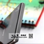 Sony Xperia Z1 - gora