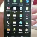 HTC One Max - front - interfejs