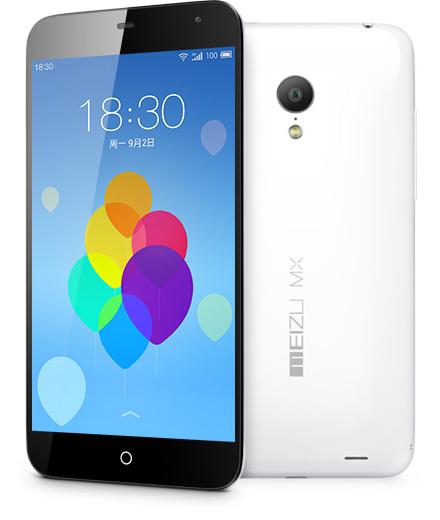 Meizu MX3 biały