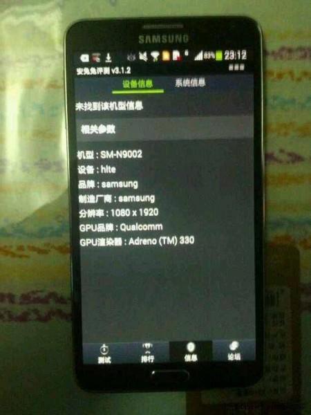 Samsung Galaxy Note 3 SM-9002 - wynik AnTuTu