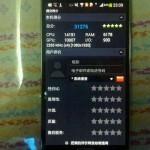 Samsung Galaxy Note 3 SM-9002 - wynik AnTuTu 2
