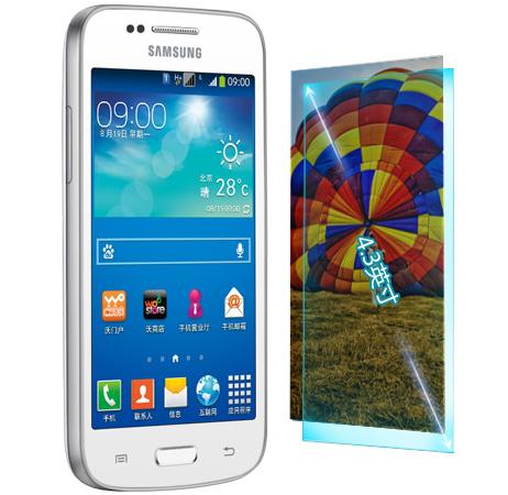 Samsung Galaxy Trend 3 - ekran
