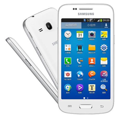 Samsung Galaxy Trend 3 - tyl i przod