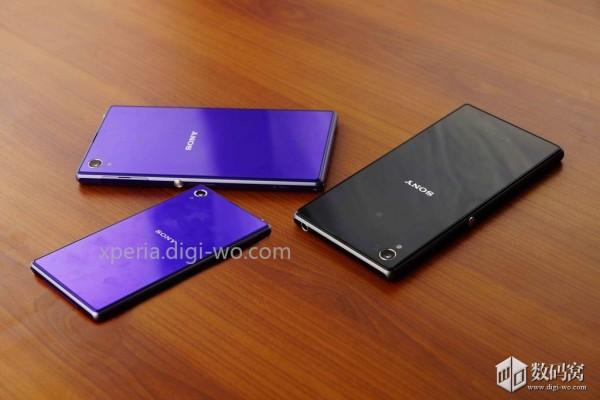 Sony Xperia Z1 Mini obok Xperii Z1