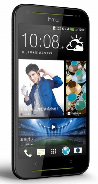 HTC Desire 709d - front