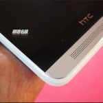 HTC One Max - rog