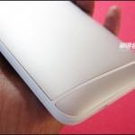 HTC One Max - tyl, dolna czesc