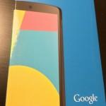 LG Nexus 5 - kartonik