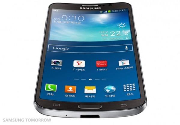 Samsung Galaxy Round - rzut
