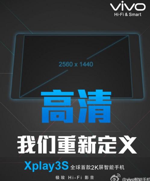 Vivo Xplay3S - reklama, ekran 2K