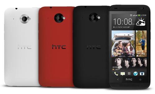 HTC Deisre 601