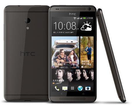 HTC Deisre 700
