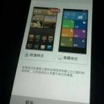 Huawei G750 (Glory 4) - 4