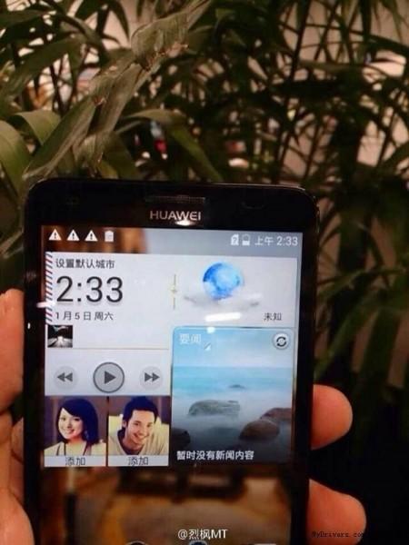 Huawei Glory 4 (Honor 4)