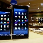 Sony Xperia Z1s - 3