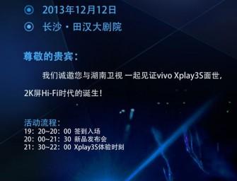 Vivo Xplay 3S z ekranem 2560×1440 zadebiutuje 12 grudnia
