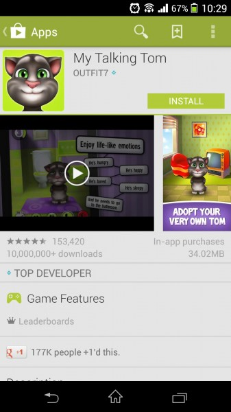 Google Play Store 4.5.10