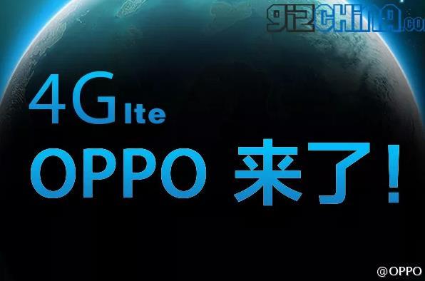 Oppo Find 7 - weibo, przeciek
