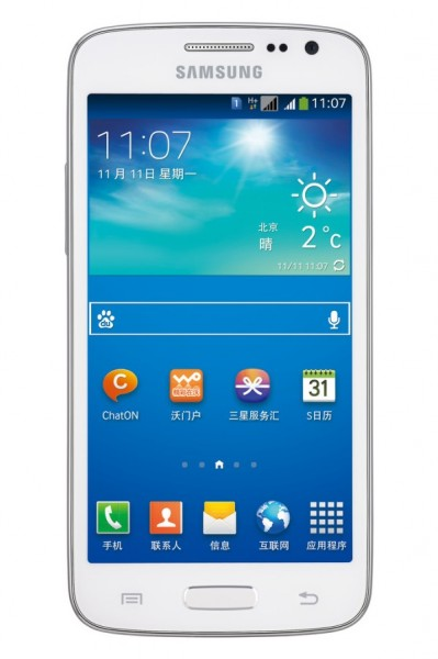 Samsung Galaxy Win Pro - front