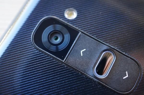 LG G2 - przyciski